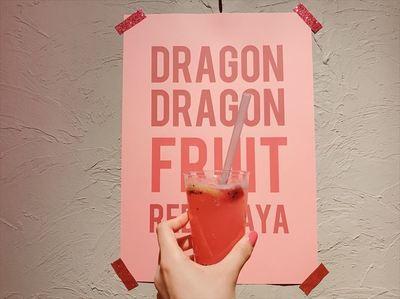 ピタヤピンクグァバジュース