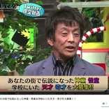 ホリケン、高畑淳子の号泣にもらい泣きするも「泣き方が独特すぎる」と話題に