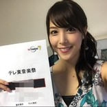 "V6の秘蔵映像に""平家派""登場 『テレ東音楽祭2018』で国分太一が「もらい事故!」"