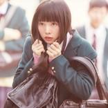 平野紫耀×桜井日奈子『ういらぶ。』公開日決定&場面写真解禁