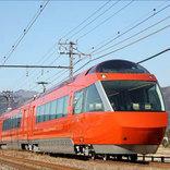 小田急、南田裕介さんプロデュース ロマンスカーなど人気電車に乗る旅を発売