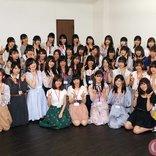 遠藤瑠香、石川凜果、酒井萌衣、八坂沙織らが大集結 この夏の「デッドリースクール」は2本立て
