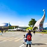 関東から「福井県立恐竜博物館」への行き方ベストは?車、電車、飛行機を徹底比較!