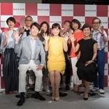 ファッションを楽しむ大人のためのブランド、〈DoCLASSE〉新宿アルタ店オープンを記念して「ベストカップルアワード2018」を開催!