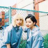 chelmico、8月8日メジャーデビューアルバム「POWER」のアートワークや収録内容が明らかに!