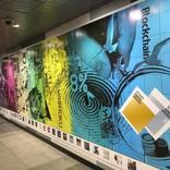 小室哲哉の作品集 オリコンデイリー2位3位獲得!渋谷に巨大広告出現