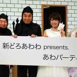 神田愛花 バナナマン・日村と幸せいっぱいの新婚生活も「結婚指輪はまだ」
