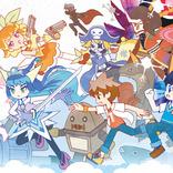 アニメ『せいぜいがんばれ!魔法少女くるみ』単独イベント開催&Blu-ray発売決定!