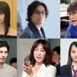 吉沢亮主演『あのコの、トリコ。』内田理央、岸谷五朗、古坂大魔王ら出演