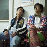 野村周平主演『純平、考え直せ』に岡山天音&佐野岳出演 新カットも公開