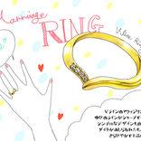 指が美しく見えるのはアレ…! 定番で人気の「結婚指輪デザイン」 ♯82