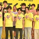 セクゾ松島聡、アイドルでいるべき理由を教えてくれたのは「熊本県の皆さん」