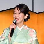 吉岡里帆のドラマが絶好調! 田中圭と見せた『あざとい姿』が可愛い