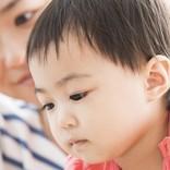 つい周りの子どもと比べてない?「リフレーミング」で個性を伸ばす子育てのコツ