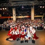 STARMARIEの10周年記念公演、三森すずこ/古川未鈴(でんぱ組.inc)らも駆けつけお祝い