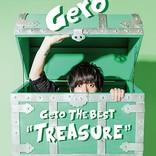 Gero、ベストALジャケ写・収録曲・特典ライブ映像を公開