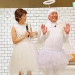 神田愛花、新婚のバナナマン日村を「面白い」と大絶賛 上島竜兵「俺はカミさんから…」