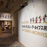 「ウォルト・ディズニー・アーカイブス展」が東京・銀座に初上陸!全国巡回も♪
