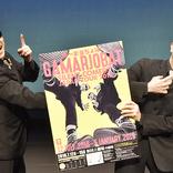 モヒカンの二人が笑わせる! が~まるちょば『サイレントコメディー』日本縦断ツアー開始!