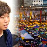 【雨傘運動】にみる若者の政治離れ  「1票が平等な日本だと…」