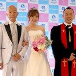 菊地亜美は実は結婚願望が無かった!?ウェディング女子会に潜入!