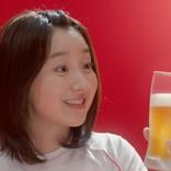 カーリング女子『LS北見』初CM出演 江口洋介とビールで乾杯