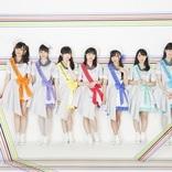 "Wake Up, Girls!、『Animelo Summer Live 2018 ""OK!""』への出演が決定 解散前最後の夏、さいたまスーパーアリーナのステージに登場"