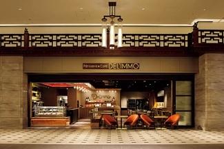 Patisserie&Cafe DEL'IMMO東京ミッドタウン日比谷店