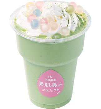甘酒シェイク 432円