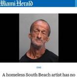 両腕の無いホームレスの男、足に握ったハサミで男性を刺す(米)
