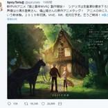"""ついにアニメの中に入れる時代キタァァァアアア!『狼と香辛料』新作は """"動ける"""" VRアニメ → 制作者に話を聞いてみた!!"""