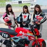 """元AKB48平嶋夏海、ミニバイクレース""""ちょっとDE耐!""""に出場「なんとか完走できました」"""