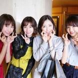 """""""STM48""""オーディションに活気づくAKB48卒業メンバー 浦野一美「ガチのやつだ…」"""