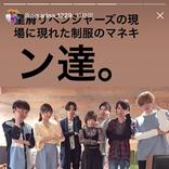 新川優愛、生駒里奈らとの『マネキンポーズ』が大反響!