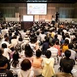 セガゲームス『チェインクロニクル3』5周年を記念して東京と大阪でリアルイベントを盛大に開催!