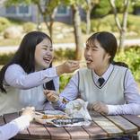 放課後や休日って何してる?高校生のリアルな遊び事情を調査!