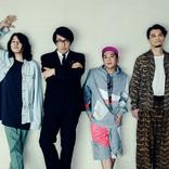 KICK THE CAN CREWが岡村靖幸とコラボ、約15年ぶりのシングル発売決定