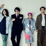 KICK THE CAN CREW 約15年ぶりシングルのボーカリストに岡村靖幸を迎えた『住所feat. 岡村靖幸』が発売決定