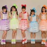 「いちごみるく色に染まりたい。」新メンバー5名で夏のアイドル戦線に臨む