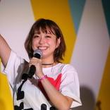 大川藍 芸能生活10周年記念しファンイベント、MC朝日奈央の第一印象は「キラキラ」
