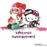 スプラトゥーンとキティの共演!キデイランド11店舗で「スプラトゥーン2×サンリオキャラクターズ」フェア開催!!