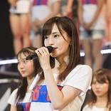 NMB48、山本彩が卒業を発表 「生涯現役で、みなさんの前で歌っていきたい」