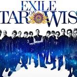 【ビルボード】EXILE『STAR OF WISH』が総合アルバム首位 宇多田ヒカル『初恋』はトップ3返り咲き