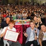 Lead デビュー16周年イベントにつまみ枝豆&江口ともみ夫妻がサプライズ登場