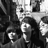 indigo la End、千原ジュニア主演『ごっこ』で初の映画主題歌! 川谷絵音が夢作曲!?