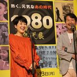 ディスコのお立ち台と羽根付き扇子も用意 日本橋三越「1980年代展」が懐かしい