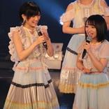AKB48 TIF選抜が熱狂ステージ、アイドル大好き向井地美音「ここ1ヵ月この日のために生きてきた」