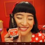 仲川遥香、AKB48時代の『抱きしめちゃいけない』を懐かしむ「時間の流れって早いな」