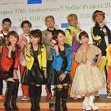 市井紗耶香、18年ぶりハロコン参加で2期メンバー勢揃い DA PUMPもサプライズ出演