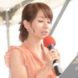 田中みな実「褒めまくり」で仕事しないTBS山本里菜アナに視聴者イラつく